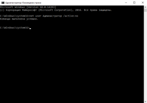 windows-10-user-folder-rename-15