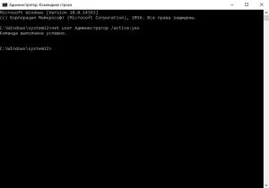 windows-10-user-folder-rename-2
