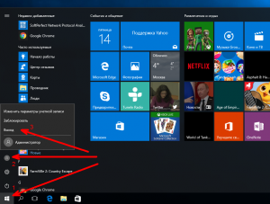 windows-10-user-folder-rename-3