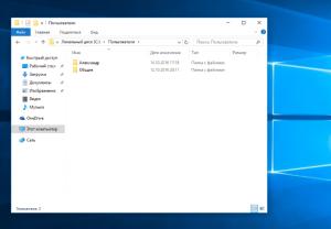 windows-10-user-folder-rename