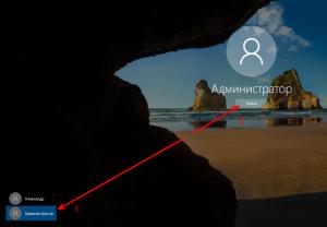 windows-10-user-folder-rename-4