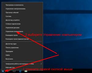 windows-10-user-folder-rename-5