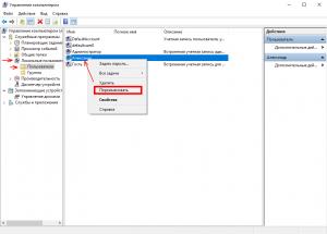 windows-10-user-folder-rename-6
