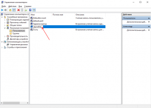 windows-10-user-folder-rename-7