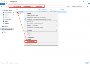 windows-10-user-folder-rename-8