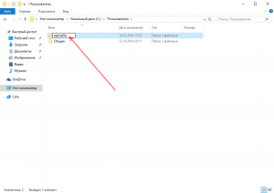 windows-10-user-folder-rename-9