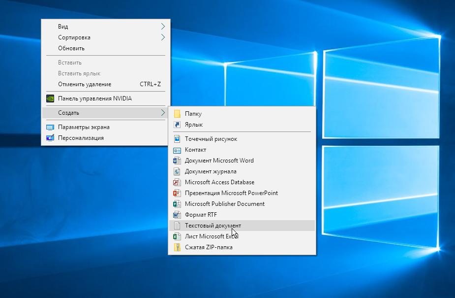 Раздать wifi с ноутбука windows 10 программа