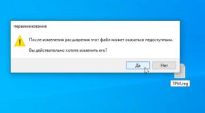 windows-11-installation-without-tpm-secureboot-screenshot-3