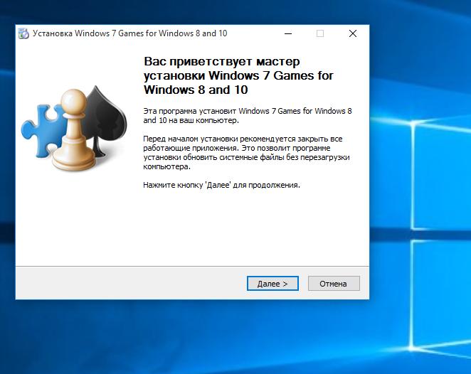 Карточные игры windows 7 скачать