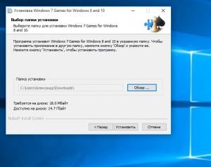 windows-7-games-for-windows-10-screenshot-4