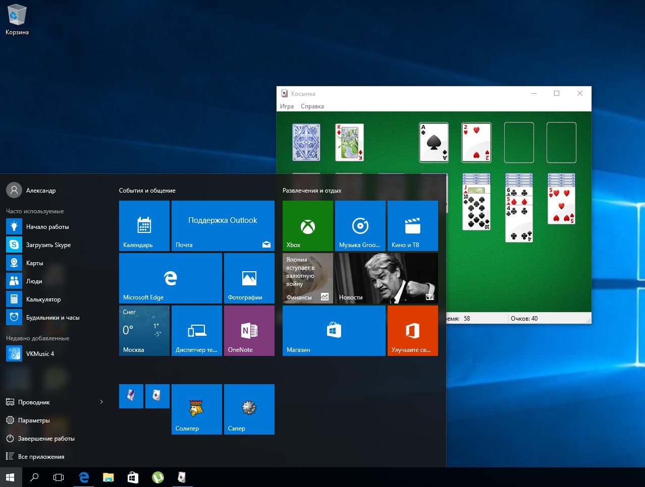 Игр программы 7 windows для в запуска