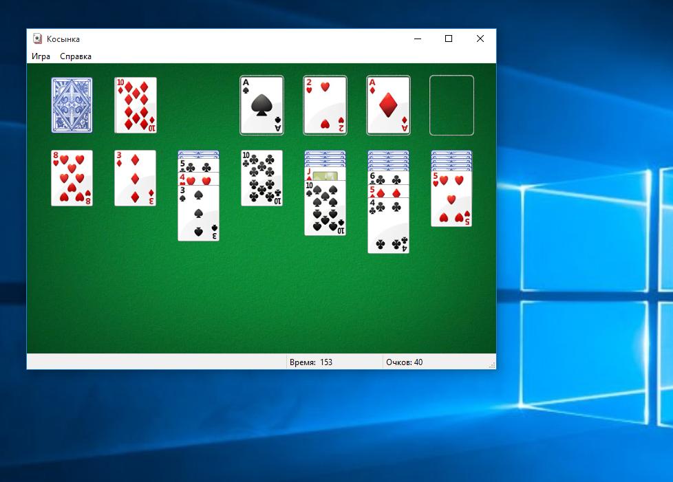Игра Черви Для Windows 7
