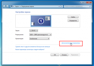 windows-7-hardware-acceleration-2