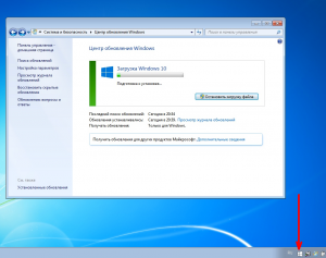 windows-7-upgrade-to-windows-10