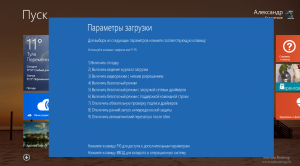 windows-8-1-safe-mode