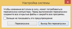 windows-8-safe-mode-reboot