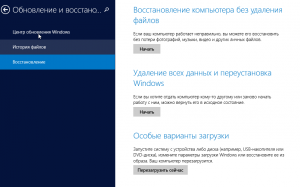 windows-8-safe-mode-settings