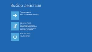 windows-8-safe-mode