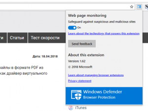 windows-defender-browser-protection-google-chrome