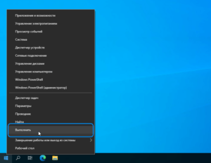 windows-key-how-to-disable-screenshot-1