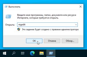 windows-key-how-to-disable-screenshot-2