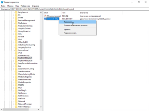 windows-key-how-to-disable-screenshot-5