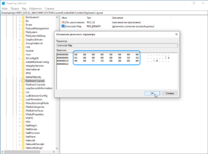 windows-key-how-to-disable-screenshot-6