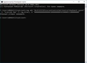 windows-key-how-to-disable-screenshot-7
