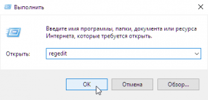 windows-registry-backup-1