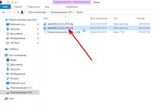 windows-registry-backup-5-300x215.png