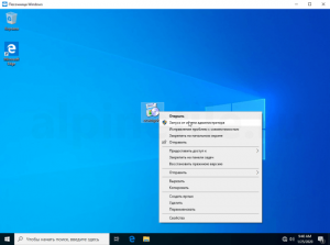windows-sandbox-how-to-use-screenshot-7