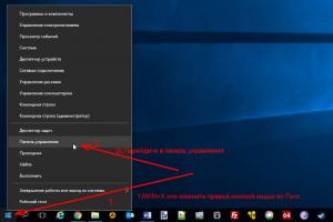 windows-smartscreen-off-1
