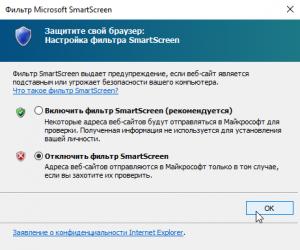 windows-smartscreen-off-10