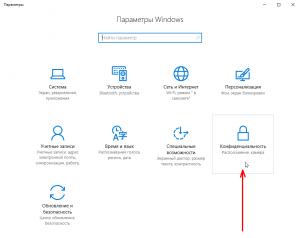 windows-smartscreen-off-11