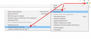 windows-smartscreen-off-9
