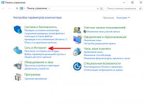 windows-store-svc-service-queryorder-4