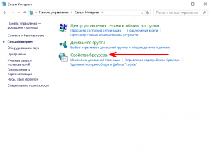 windows-store-svc-service-queryorder-5