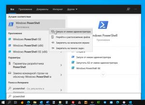 windows-test-perfomance-update-screenshot-1
