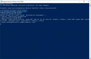 windows-test-perfomance-update-screenshot-2