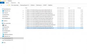windows-test-perfomance-update-screenshot-4