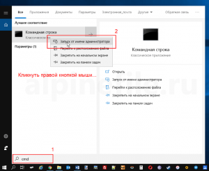 windows-trim-enable-screenshot-1