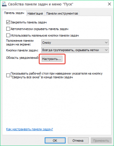 windows-7-remove-upgrade-to-windows-10