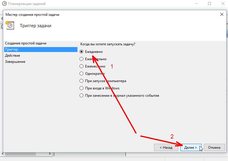 Как сделать автоматический вход в интернет windows 10 - Нева Систем Плюс