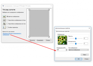 winscan2pdf-how-to-scan-screenshot-2