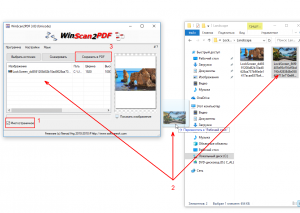 winscan2pdf-how-to-scan-screenshot-3