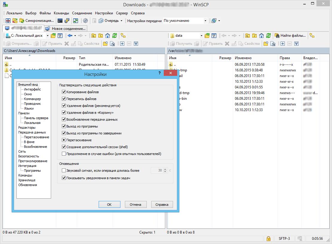 Как скачать защищенный файл