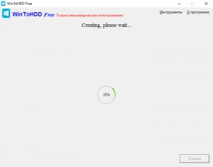 wintohdd-free-create-multi-installation-usb-screenshot-4