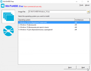 wintohdd-free-create-multi-installation-usb-screenshot-7