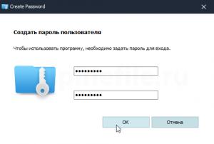 wise-folder-hider-pro-free-license-screenshot-1