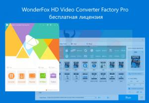 wonderfox-hd-video-converter-factory-pro-free-license